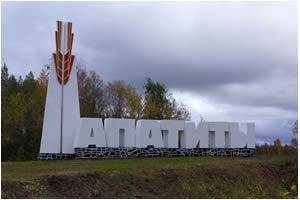 Такси Мурманск-Апатиты