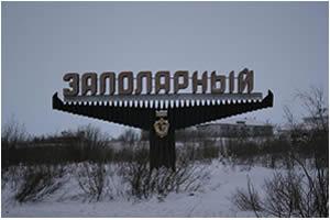 Такси Мурманск-Заполярный