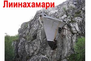 Такси Мурманск-Лиинахамари