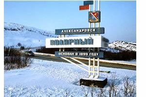 Такси Мурманск-Полярный