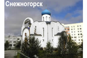 Такси Мурманск-Снежногорск