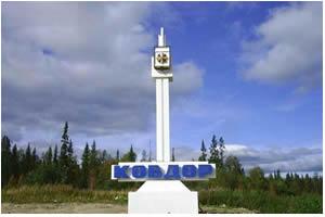 Такси Мурманск-Ковдор